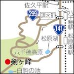 剣ヶ峰の地図