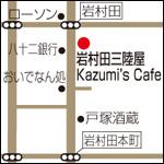 岩村田三陸屋の地図