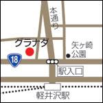 グラナダ軽井沢の地図