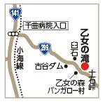 乙女の滝の地図
