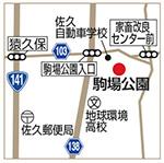 駒場公園の地図