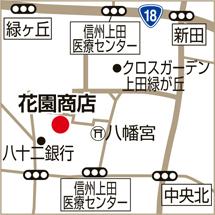 アパートメントショップ 花園商店の地図