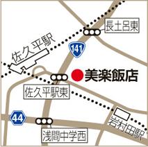 中国料理 美楽飯店の地図