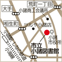 市立小諸図書館の地図