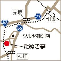 たぬき亭の地図