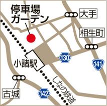 停車場ガーデンの地図