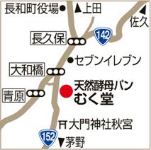 むく堂の地図
