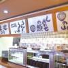 佐久平食堂のイメージ画像2