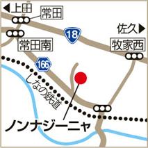 ノンナジーニャの地図