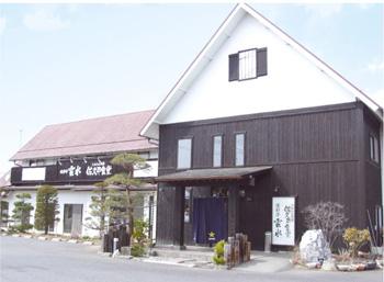 佐久平食堂のイメージ画像