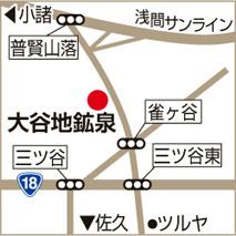 大谷地鉱泉の地図