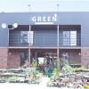 GREENのイメージ