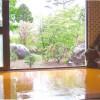 天狗温泉 浅間山荘のイメージ画像2