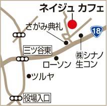 neige cafeの地図