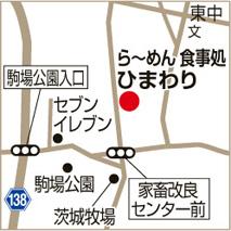 ひまわりの地図