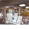 大和屋紙店のイメージ画像3