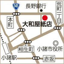 大和屋紙店の地図