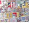 大和屋紙店のイメージ画像2