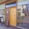 パニエ レストランのイメージ画像3
