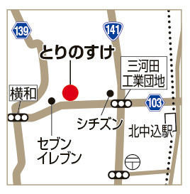 とりのすけの地図