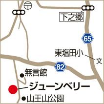 ジューンベリーの地図