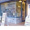 さっちゃんのおみせやさん&喫茶店のイメージ