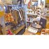 さっちゃんのおみせやさん&喫茶店のイメージ画像2