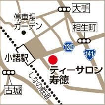 ティーサロン寿徳の地図