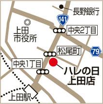 ハレの日 上田店の地図
