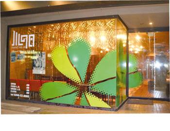 ハレの日 上田店のイメージ画像