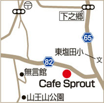 Cafe Sproutの地図