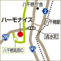ハーモナイズの地図