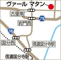 ヴァール マタンの地図