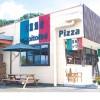 石窯焼きpizza カピトリーノのイメージ画像1