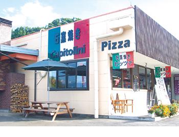 石窯焼きpizza カピトリーノのイメージ画像