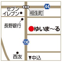 ゆいま~るの地図