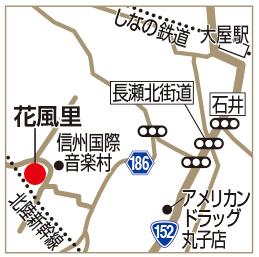 花風里の地図