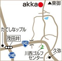 akkaの地図