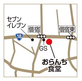 おらんち食堂の地図