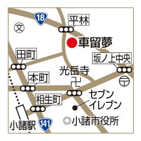 車留夢の地図