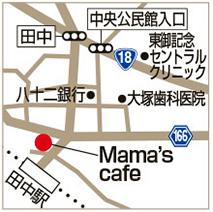 Mama's caféの地図