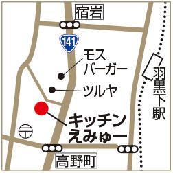 キッチンえみゅーの地図