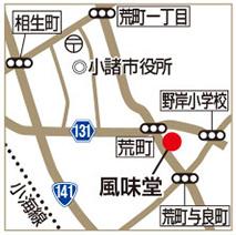 風味堂の地図