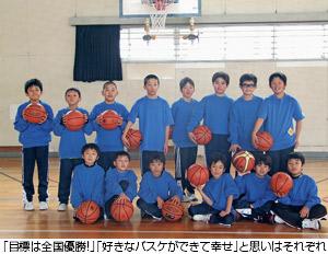 目標は全国優勝!」「好きなバスケができて幸せ」と思いはそれぞれ