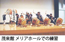 Nakama02