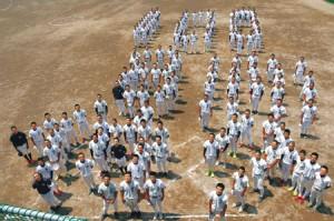 160人全員の気持ちを一つにして勝利を目指した長聖野球部員