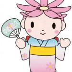 yumesaku