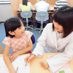 個太郎塾佐久平教室(こたろうじゅく)のイメージ