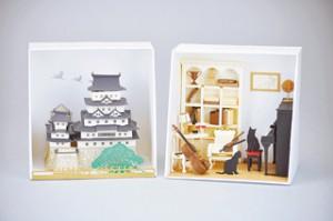 ペーパーナノ商品「姫路城」 と「音楽のある部屋」。トイザらス、上田アリオ内ロフトなどのほか、東部湯の丸SAでも販売。インターネットでは「ダイヤブロックファクトリー」で販売しています